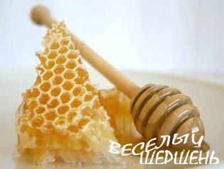 Как сделать тампоны с медом фото 406
