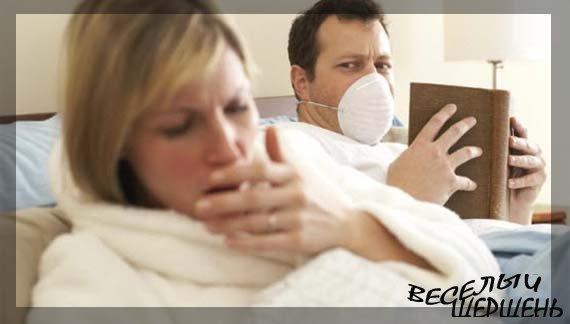 Лечение гайморита, горла, кашля и других органов дыхания медом