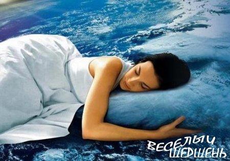 Мед перед сном как снотворное