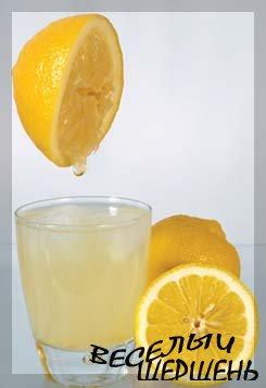 Вся правда о Гидромели: воде с медом и лимоном