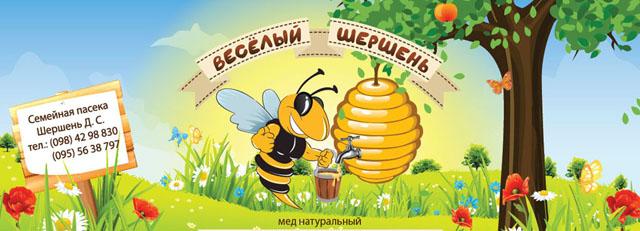 Эффективное лечение глаз медом