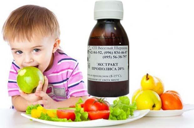 Повысить иммунитет ребенку отзывы
