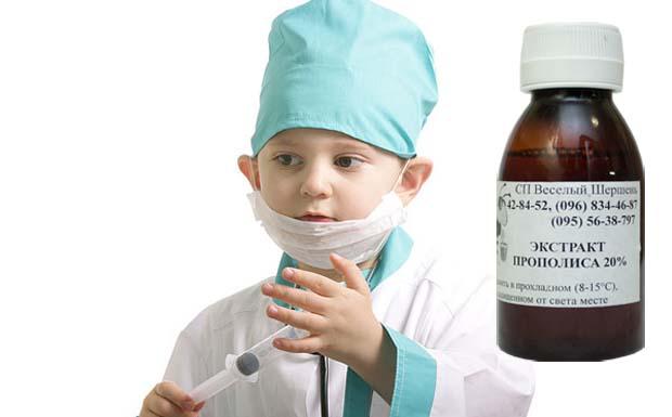 Прополис для детей для иммунитета