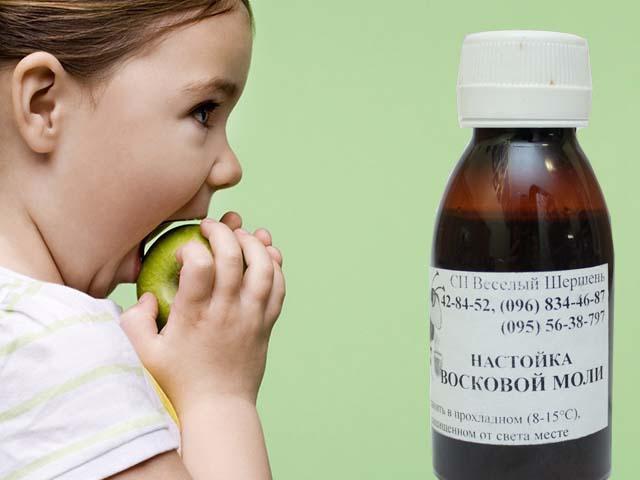 Супер настойка личинок восковой моли 20% (экстракт)
