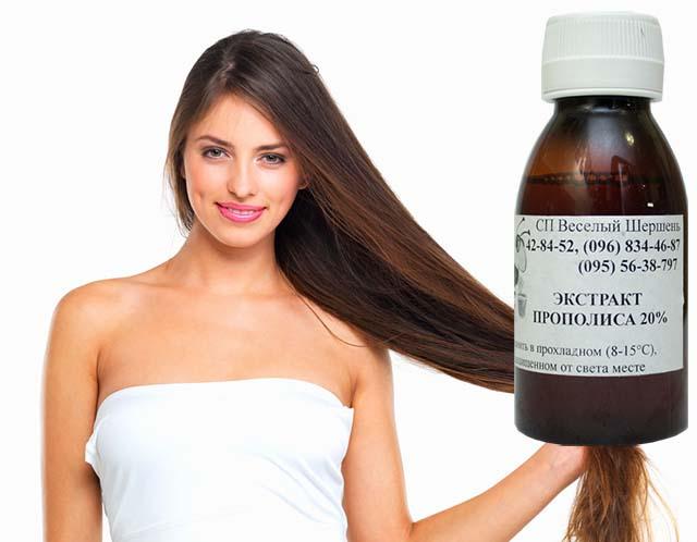 Как правильно применять настойку прополиса для волос