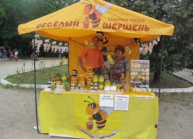 продажа продукции семейной пасеки Веселый Шершень