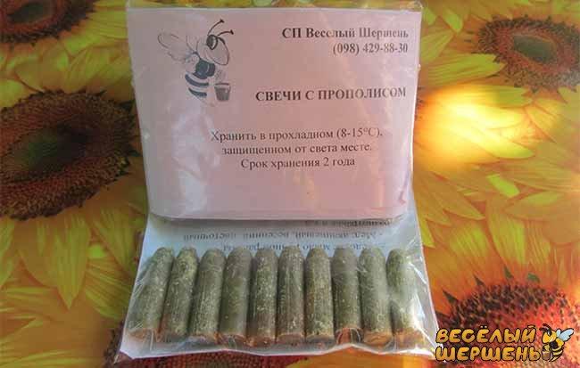 Луганск цены на лечение зубов в