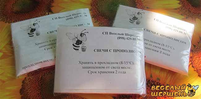 свечи от аденомы простаты в Украине