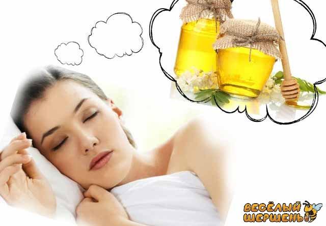 Снится мед к чему - снится есть мед во сне к чему это