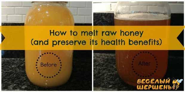 мед засахарился как растопить