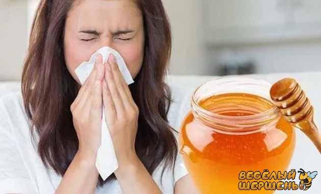 симптомы аллергии на мед у взрослых
