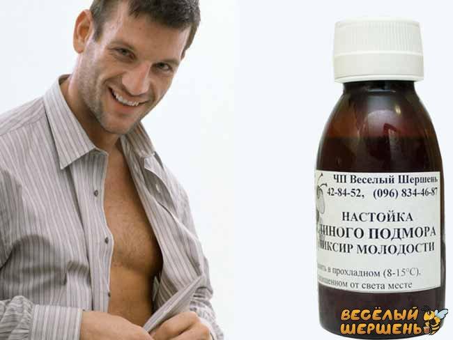 Еффективне лікування аденоми простати і простатиту бджолиним підмором
