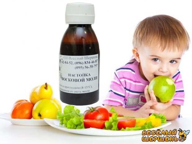 Як підняти дитині імунітет продуктами бджільництва