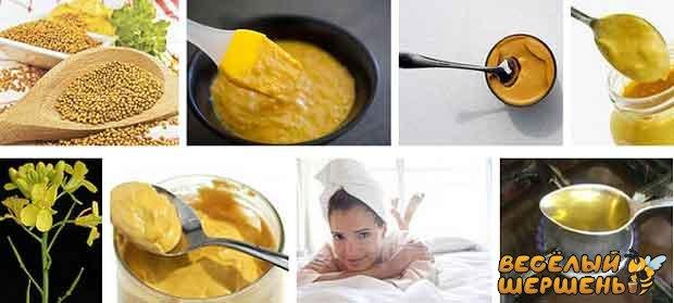 гірчична маска для росту волосся з медом
