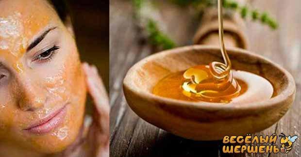 Маска для лиця від прищів з медом