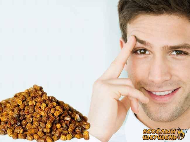 пыльца для мужчин