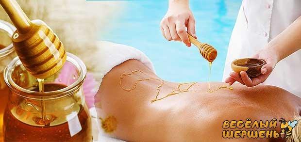 Массаж  с медом от целлюлита. Антицеллюлитный массаж медом видео